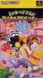 Mickey to Donald: Magical Adventure 3 (Super Famicom)
